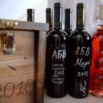 Что такое натуральное вино